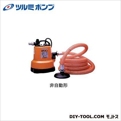 ツルミポンプ/鶴見製作所 残水吸排水用スイープポンプ(LSR・LSC・LSP型)水中ポンプ  LSP1.4S-60HZ