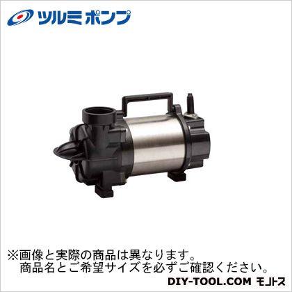 ツルミポンプ/鶴見製作所 雑排水用 横型水中ハイスピンポンプ(水中ポンプ)PLS型 (50PLS2.4S )