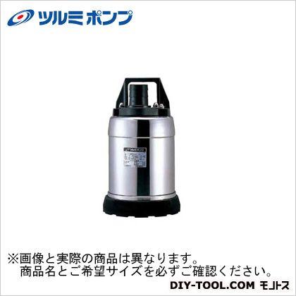 ツルミポンプ/鶴見製作所 耐食用ステンレス製水中ハイスピンポンプ(低水位排水仕様) SQR型(水中ポンプ)  50SQR2.4S-51