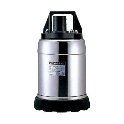 ツルミポンプ/鶴見製作所 耐食用ステンレス製水中ハイスピンポンプ(低水位排水仕様) SQR型(水中ポンプ) (50SQR2.4S-61)