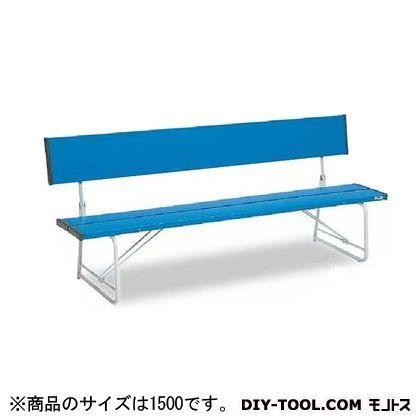 テラモト コマーシャルベンチ 1500 青 BC-300-215