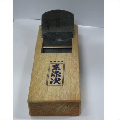 東源次 追柾台入鉋 65mm(寸6) (161603110)