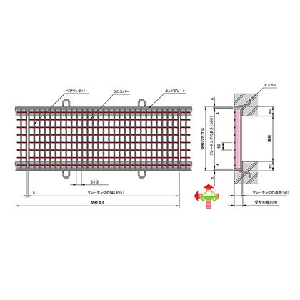 中部コーポレーション グレーチング 横断・側溝用 並目 単位(mm)グレーチング寸法:995(b)x500(a)x50(h)、質量35.2kg/m受枠寸法(GT-1-50):L56x60x6、質量10.8kg/m VG5B 50-4
