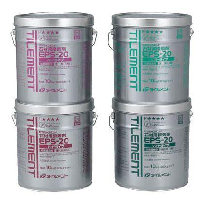 TILEMENT タイル用接着剤EPS-20ソフト20kgセット 20kgセット 32360201 1S