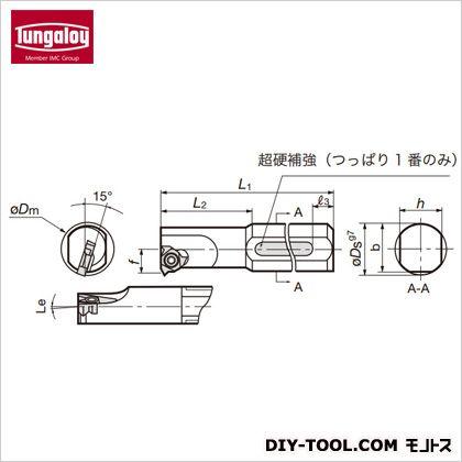 タンガロイ TACバイト  SNR0012P11SC-2