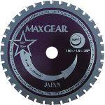 チップソージャパン マックスギア鉄鋼用355 MG-355