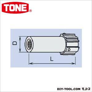 TONE(トネ) シヤーレンチ用ロングインナーソケット 220TA10