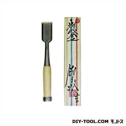 田斉 追入のみ 刃幅:約30mm、全長:約223mm (1寸)