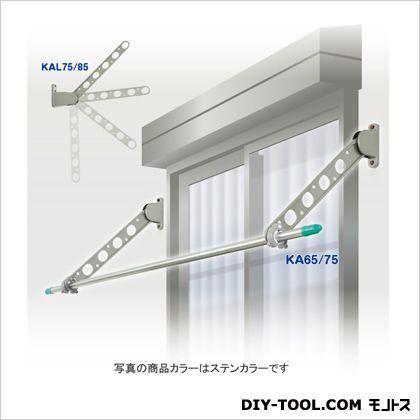DRY WAVE 窓壁用物干金物 ホワイト 最大出幅750mm (KA75[W]) 1組
