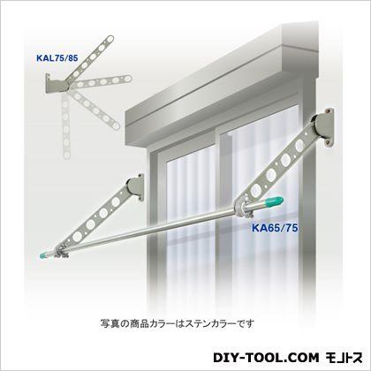 DRY WAVE 窓壁用物干金物 ダークブロンズ 最大出幅850mm KAL85[BKC] 1 組