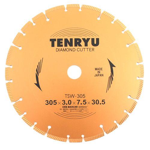 天龍製鋸 天龍製鋸/TENRYU ダイヤモンドカッター 305X3.0X30.5 乾式用 乾式用 305X3.0X30.5 天龍製鋸 ダイヤモンドカッター ダイヤモンドホイール(乾式), ギフトあれこれ ギフトスクエア:9a12dbb7 --- sunward.msk.ru