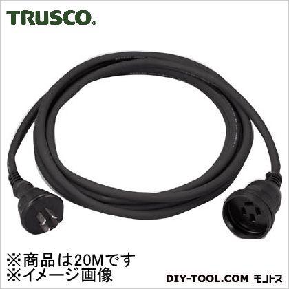 トラスコ 三相200V延長コード 20M T4P20AW20