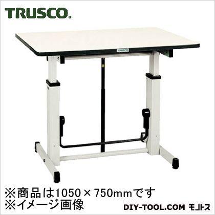 トラスコ アップダウン作業台ガスばね式 1050×750 UP1050
