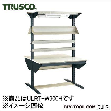 トラスコ ライン作業台両面間口900型  ULRTW900H