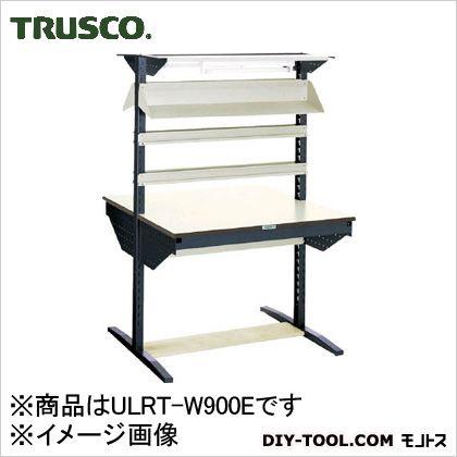 トラスコ ライン作業台両面間口900型  ULRTW900E