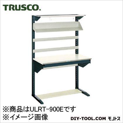 トラスコ ライン作業台片面間口1200型  ULRT900E