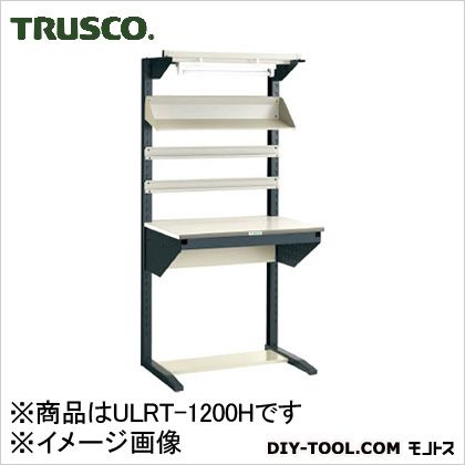 トラスコ ライン作業台片面間口1200型  ULRT1200H