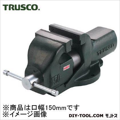 トラスコ 強力型アプライトバイス 口幅150 SRV150