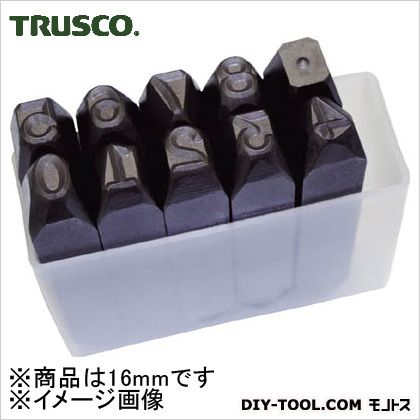 トラスコ(TRUSCO) 数字刻印セット16mm 129 x 98 x 48 mm SK160 1S