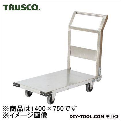 トラスコ ステンレス鋼板製運搬車 固定式 1400X750 SHS1L