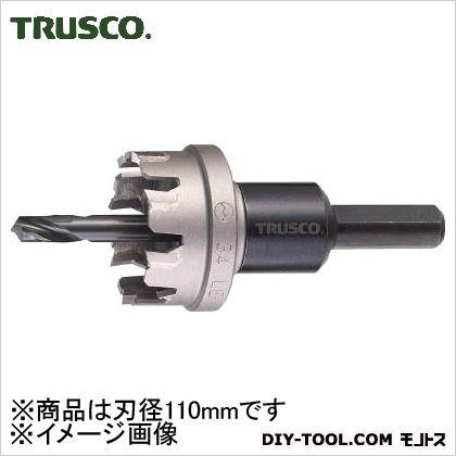 トラスコ 超硬ステンレスホールカッター 110mm (TTG110)