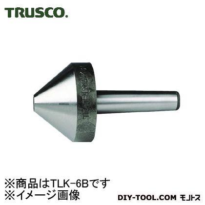 トラスコ(TRUSCO) 傘型回転センター MT6 250mm TLK6B