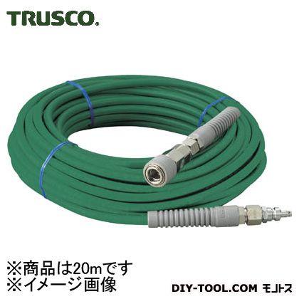 トラスコ 高圧ホースカプラ付 3.0MPa 6×10mm 20m (THP620) 高圧用エアホース 高圧用 エアホース 高圧