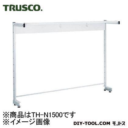 トラスコ(TRUSCO) 作業台用TH型ツールハンガーW1500 THN1500