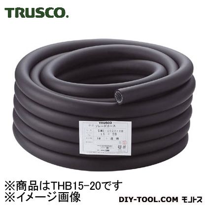 トラスコ 発泡ブレードホース  THB1520