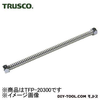 大人気! トラスコ TRUSCO フレキシブルパイプ外径Φ20X300mm 329 x 56 40 mm お求めやすく価格改定 TFP-20300