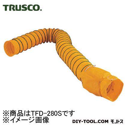 TRUSCO 収納型フレキシブルダクトΦ280X5m  TFD-280S