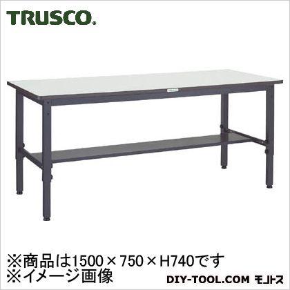 トラスコ 高さ調節作業台ダッップ樹脂  AWMP1575