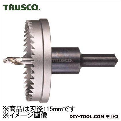 トラスコ E型ホールカッター 115mm (TE115)