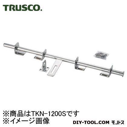 トラスコ ステンレス超強力丸棒貫抜  TKN1200S