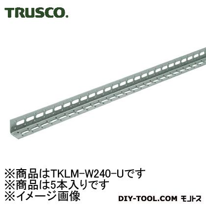 TRUSCO 配管支持用マルチアングルスチールL24001S(箱)=5本入 TKLM-W240-U 5本