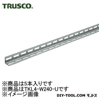 トラスコ L40型穴明アングル両穴タイプ L2400 TKL4W240U 1箱(5本)