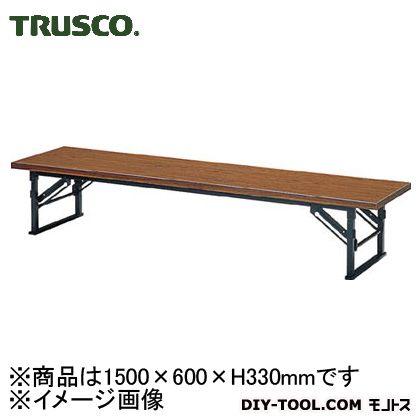 トラスコ 折りたたみ式座卓畳ずれ付 チーク 1500×600×330 TE1560