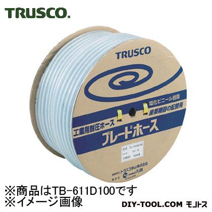 TRUSCO ブレードホース6X11mm100m TB-611D100