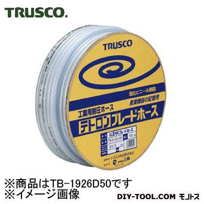 トラスコ ブレードホース 50M巻内径19外径26 TB1926D50
