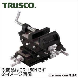 TRUSCO クロスバイス150mm  CR-150N