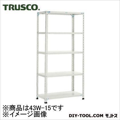 トラスコ 軽量開放棚5段 ネオグレー 875×600×1200H (43W15)