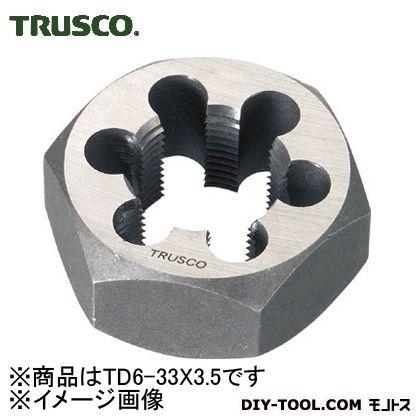 トラスコ 六角サラエナットダイス(並目) 33X3.5 TD633X3.5