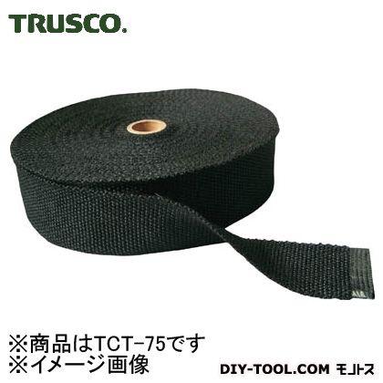 トラスコ カーボンテープテープ 幅75 TCT75