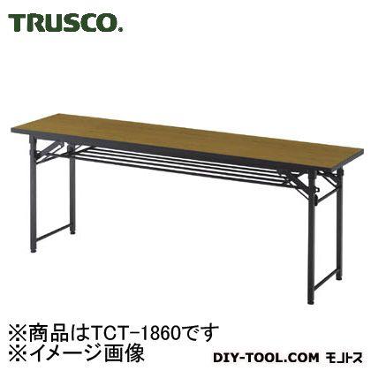 トラスコ 会議テーブル下棚付 チーク 1800×600×700 TCT1860