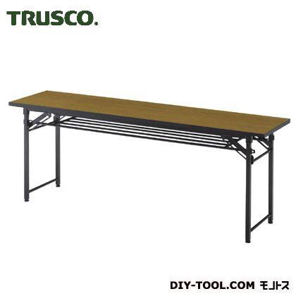 トラスコ 会議テーブル下棚付 チーク 1800×450×700 TCT1845