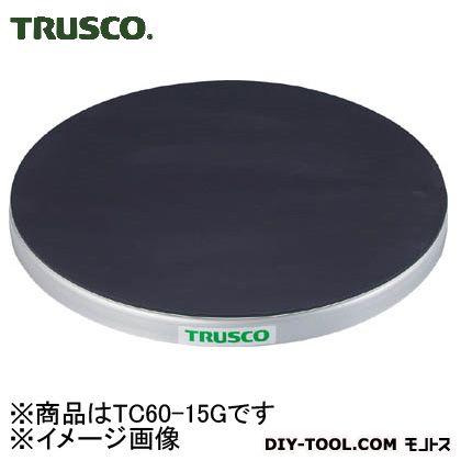 トラスコ 回転台150kgタイプ(ゴムマット張天板) 外形600mm TC6015G