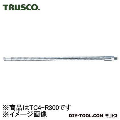 トラスコ フレキシブルオイル 1/2ノズル TC4R300