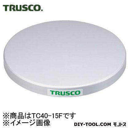 トラスコ(TRUSCO) 回転台150Kg型Φ400スチール天板 405 x 405 x 40 mm