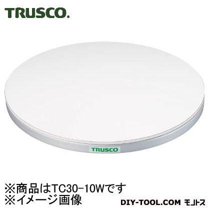 トラスコ 回転台100kgタイプ(ポリ化粧天板) 外形300mm TC3010W