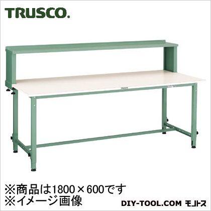 トラスコ 軽量高さ調整作業台上棚付ポリ天板 1800×600 AEM1860YURB